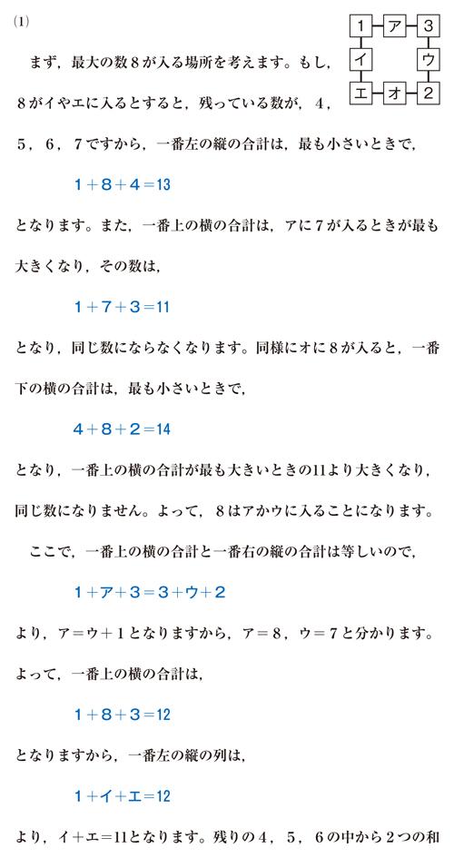 25-senzoku-01-03-k01.jpg