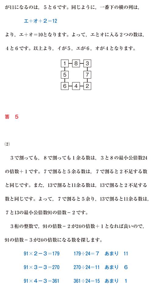 25-senzoku-01-03-k02.jpg