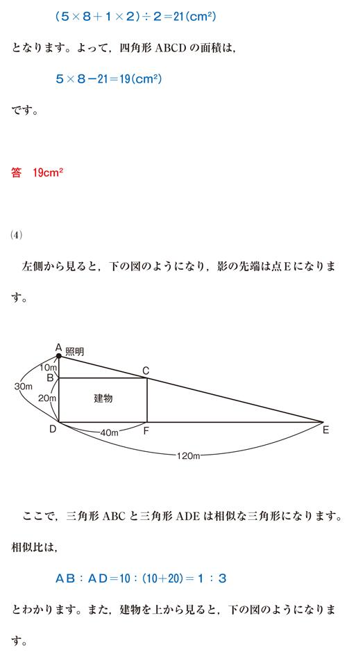 25-senzoku-01-03-k04.jpg