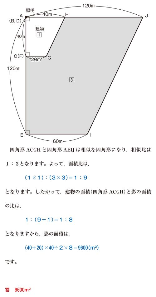 25-senzoku-01-03-k05.jpg