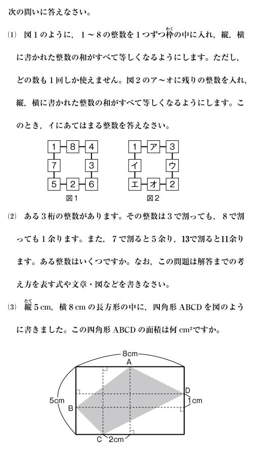25-senzoku-01-03-q01.jpg