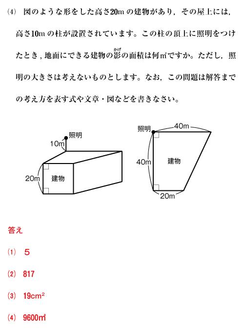25-senzoku-01-03-q02.jpg