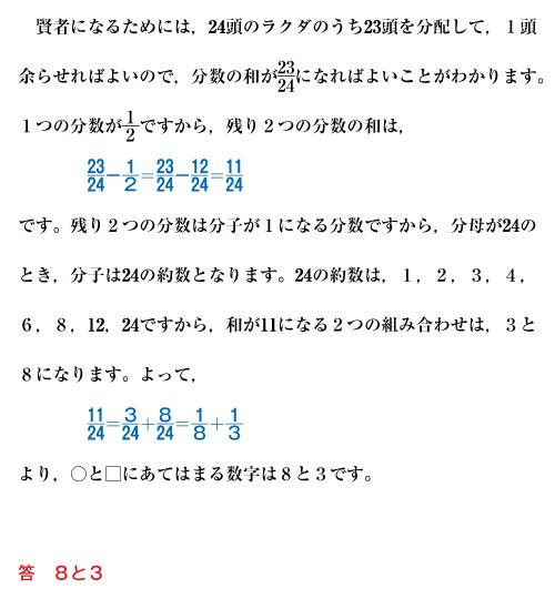 25-sirayuri-01-a01a.jpg