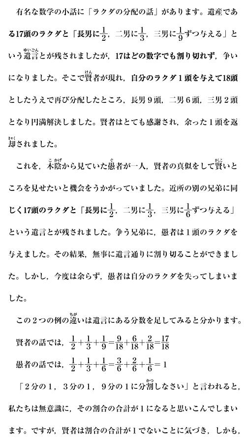 25-sirayuri-01-q01a.jpg