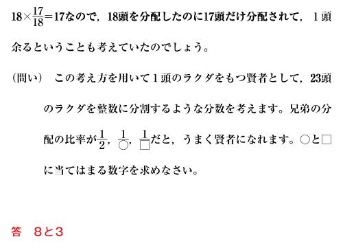 25-sirayuri-01-q02a.jpg