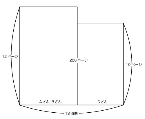 25-sojitu-03-k01.jpg