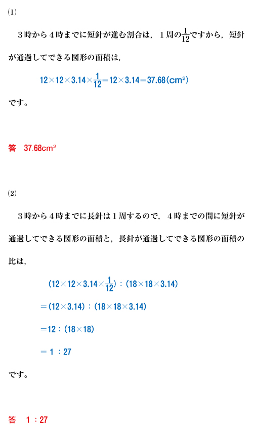 25-tonjo-01-05-a01.jpg