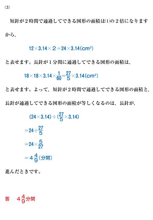 25-tonjo-01-05-a02a.jpg