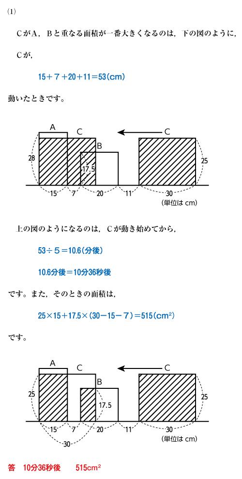 26-futaba-04-a01.jpg
