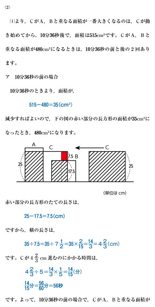 26-futaba-04-a02.jpg