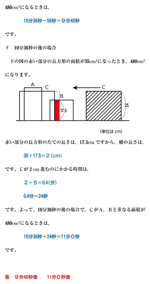 26-futaba-04-a03.jpg
