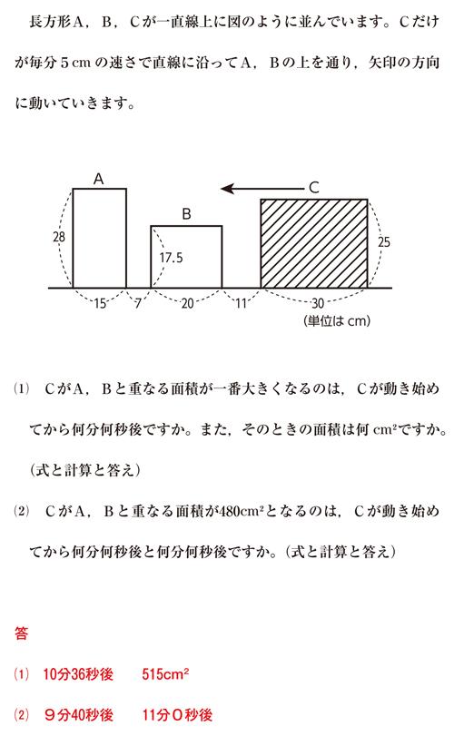26-futaba-04-q01.jpg