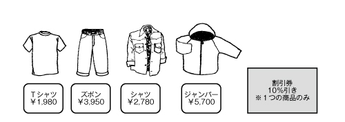 26-gakuseta-zu.jpg