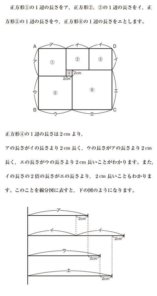 26-ichikawa-01-03-a01.jpg