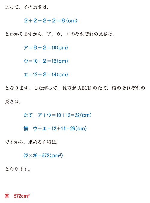 26-ichikawa-01-03-a02.jpg