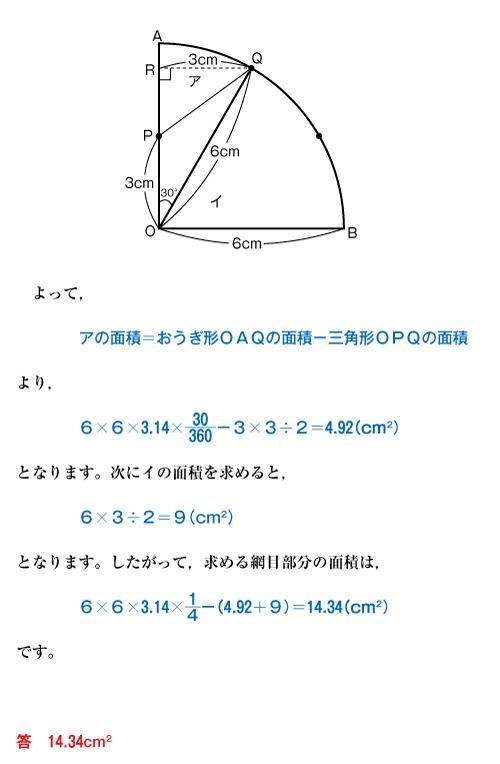 26-johoku-01-02-06-a02b.jpg