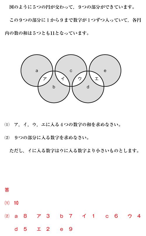 26-johoku_s-01-05-q01.jpg