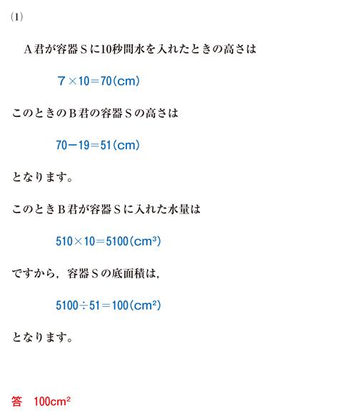 26-kaijo-01-04-a01a.jpg