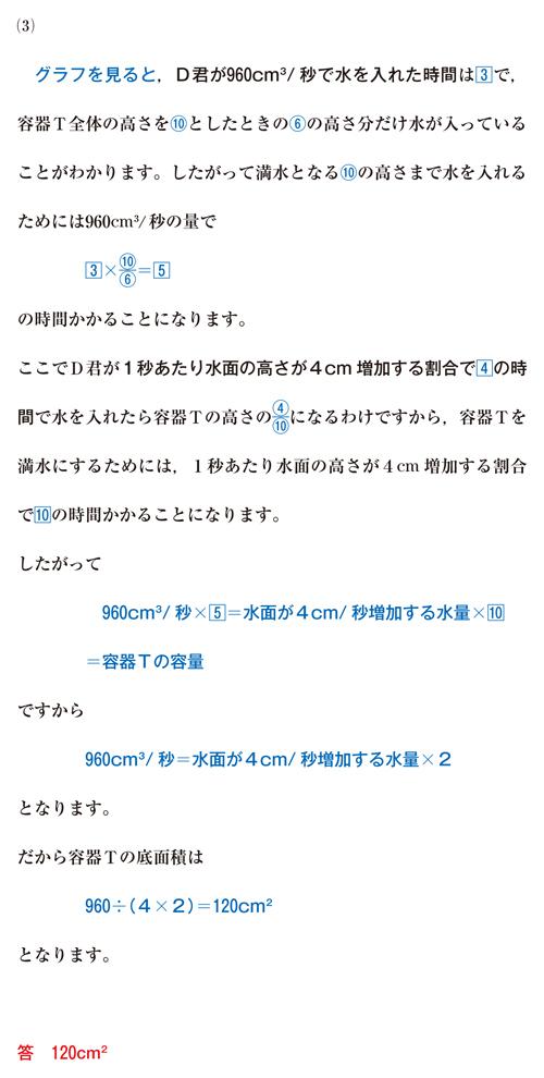26-kaijo-01-04-a03a.jpg
