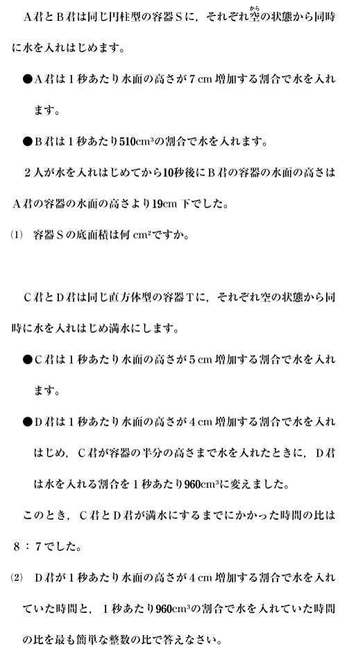 26-kaijo-01-04-q01c.jpg