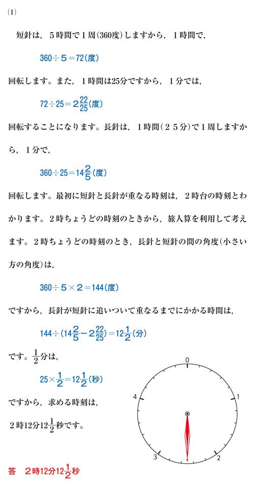 26-kaisei-03-a01.jpg
