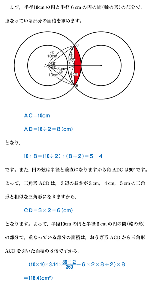 26-keiof-07-a01.jpg