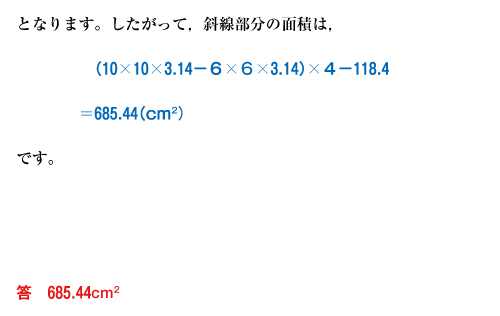 26-keiof-07-a02.jpg