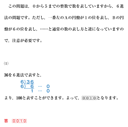 26-kiccho-01-05-a01.jpg