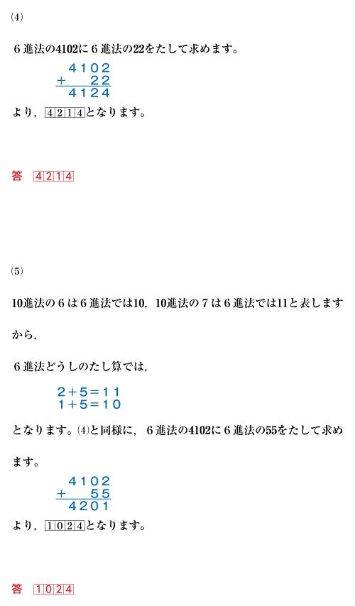 26-kiccho-01-05-a04.jpg