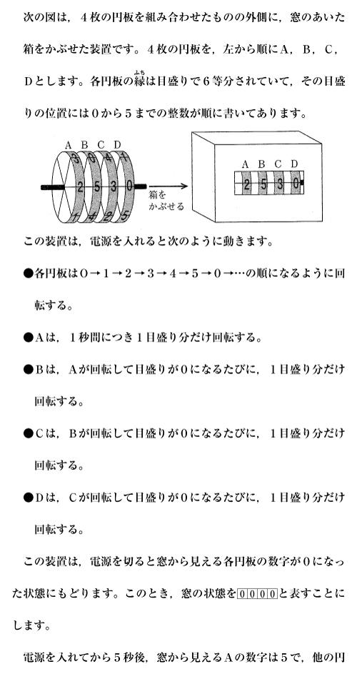 26-kiccho-01-05-q01a.jpg