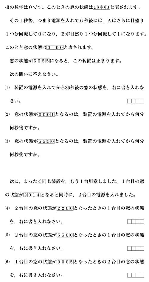 26-kiccho-01-05-q02b.jpg