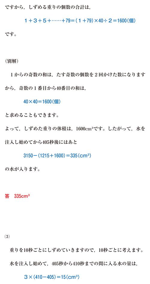 26-oin-04-a02.jpg