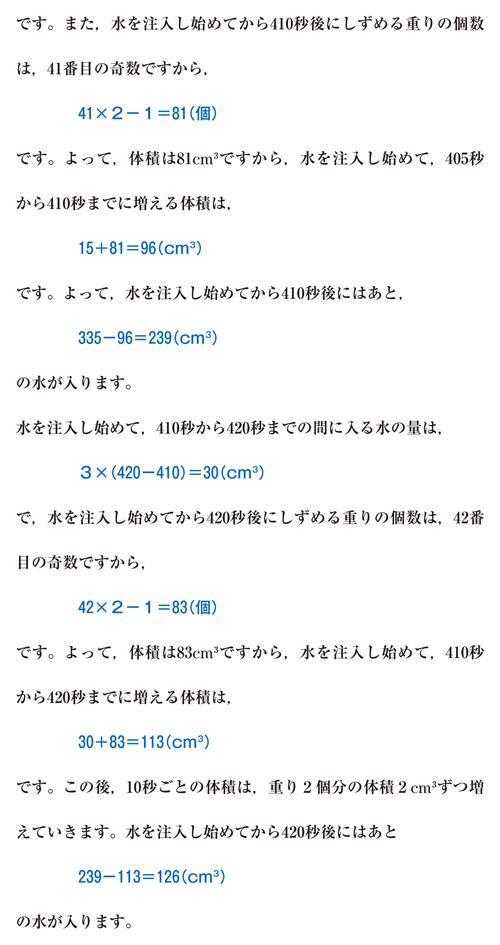 26-oin-04-a03a.jpg