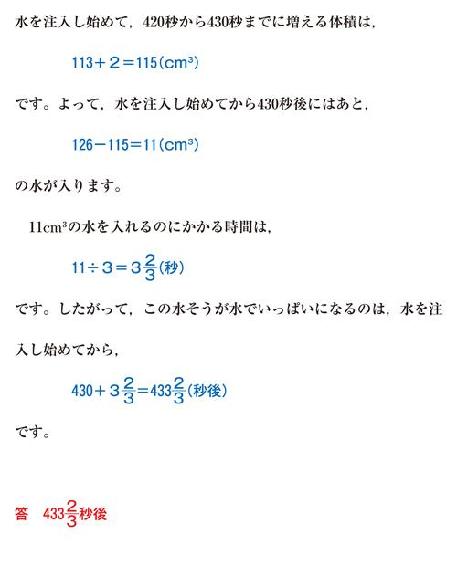 26-oin-04-a04.jpg