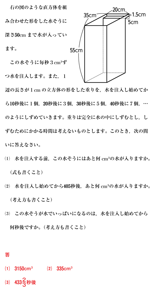 26-oin-04a.jpg