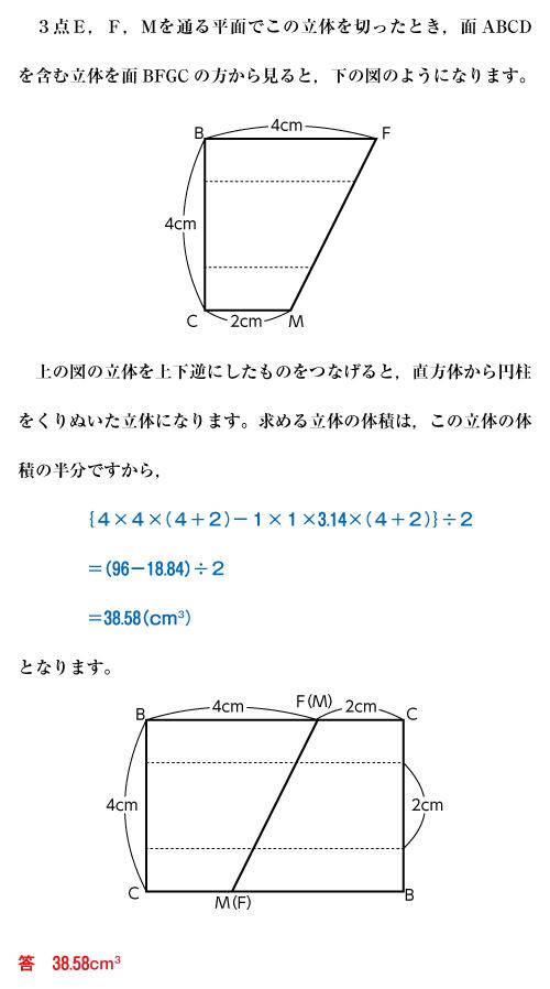 26-otsuma-01-10-a01.jpg