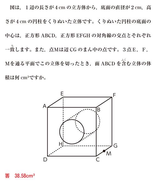 26-otsuma-01-10-q01.jpg