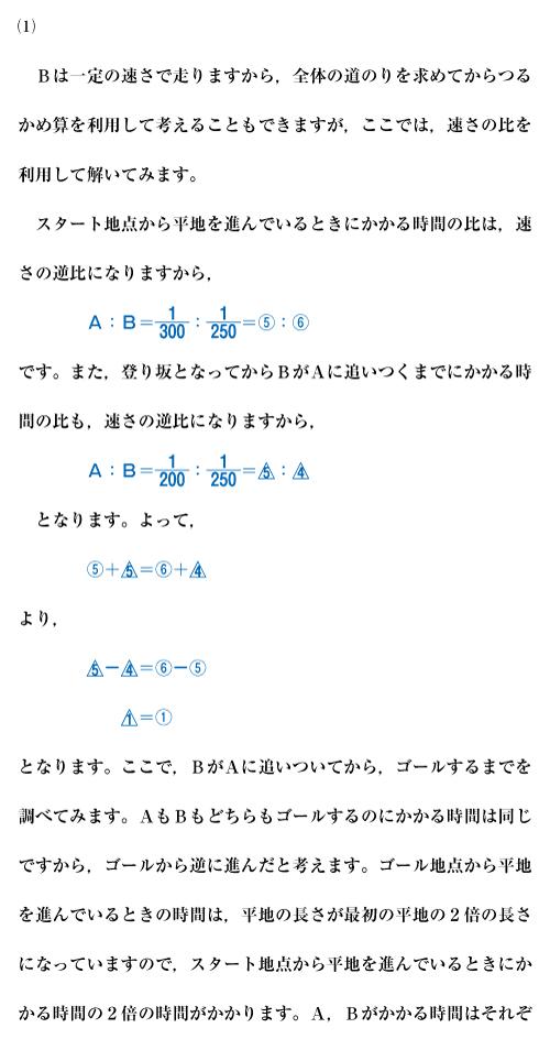 26-rasaru-03-a01.jpg