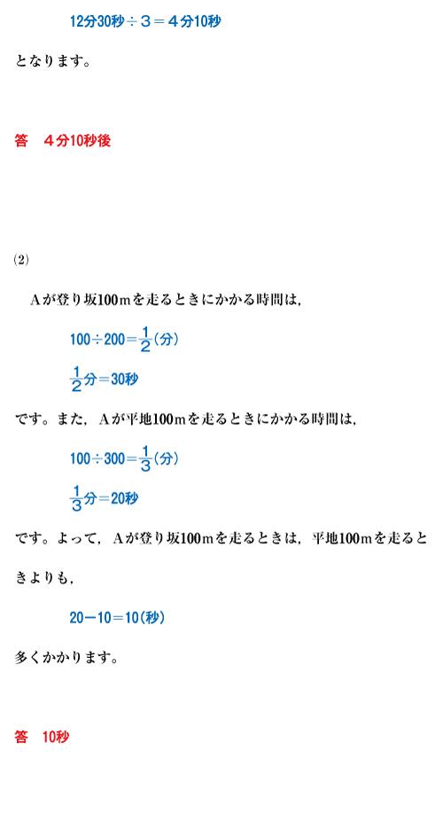 26-rasaru-03-a03a.jpg