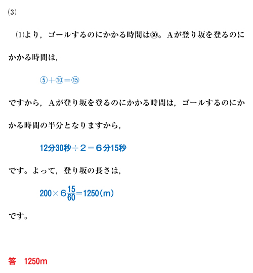 26-rasaru-03-a04.jpg