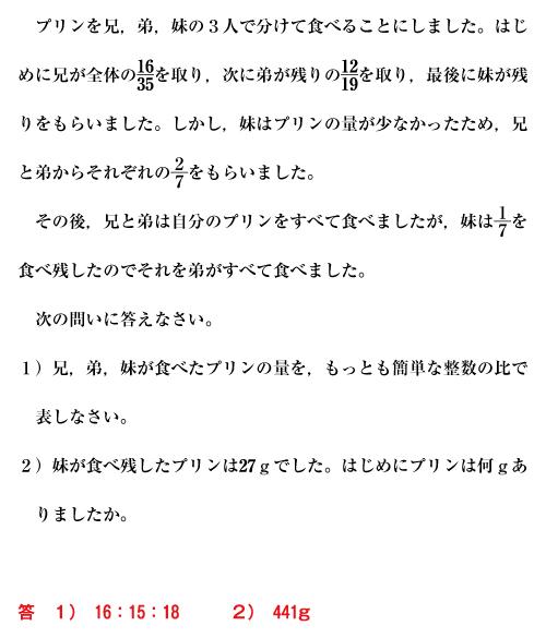 26-rikyo_i-01-08.jpg