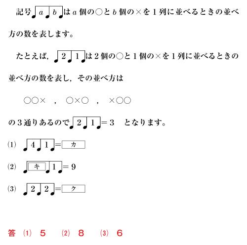 26-seijo-01-04-q01b.jpg