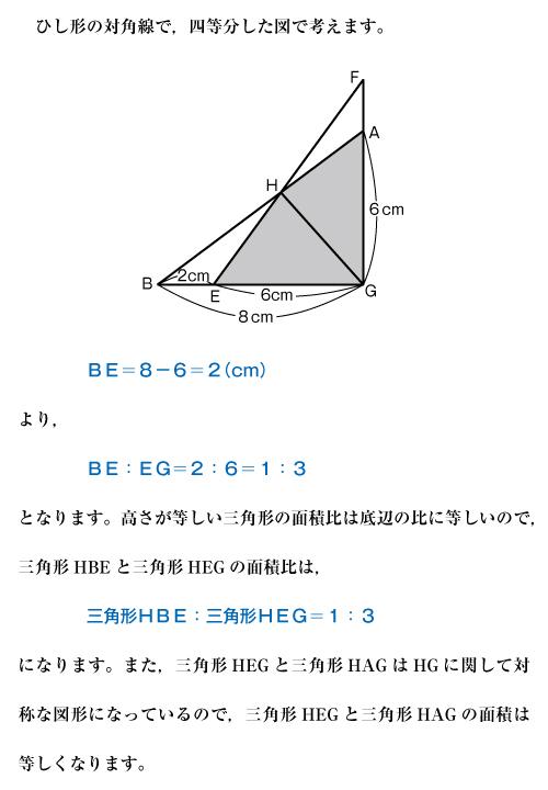 26-senmatsu-01-05-02-a01.jpg