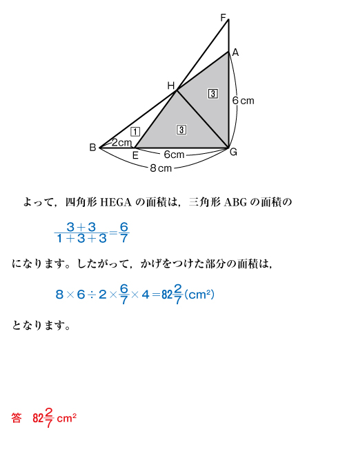 26-senmatsu-01-05-02-a02.jpg