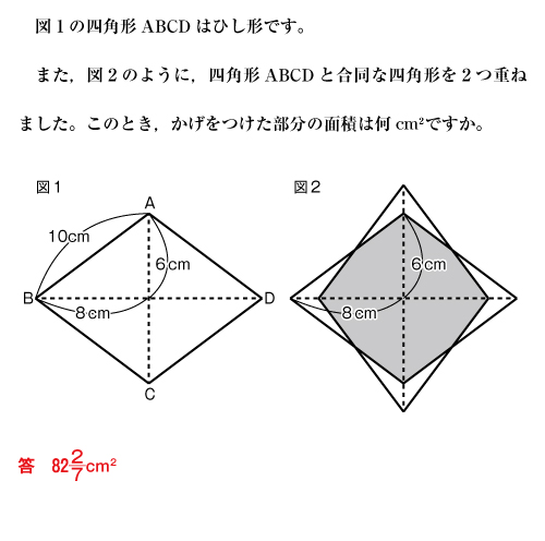 26-senmatsu-01-05-02-q01b.jpg