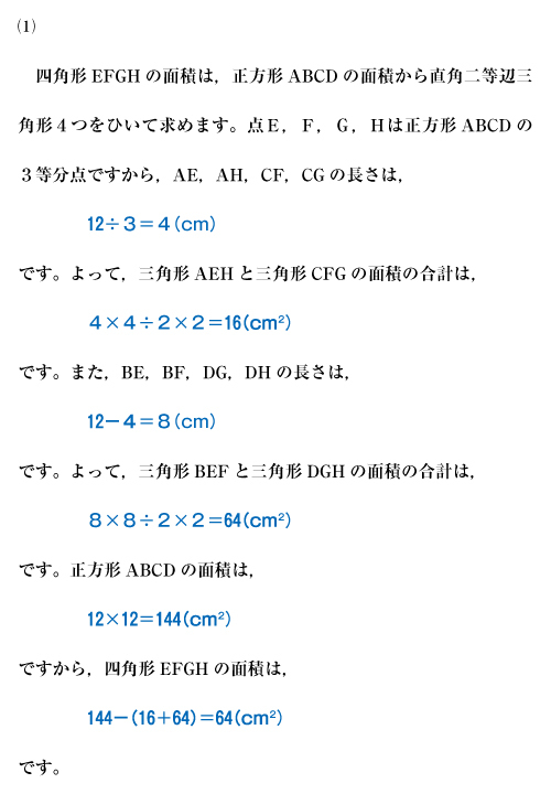 26-senzoku-01-05-a01a.jpg
