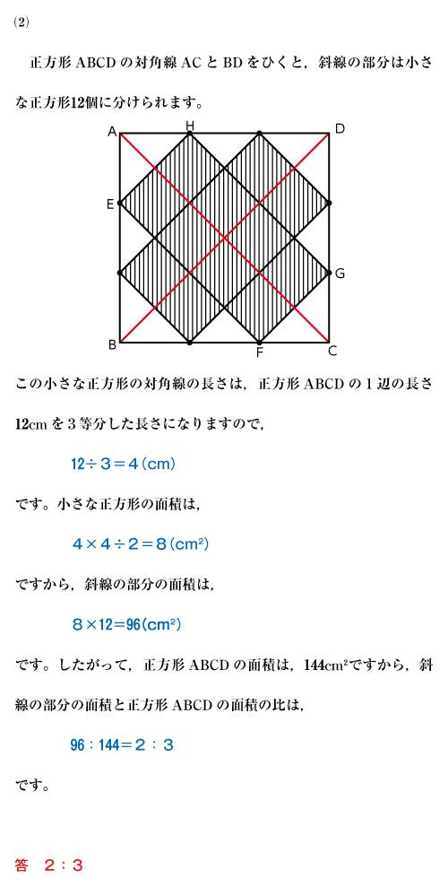 26-senzoku-01-05-a03a.jpg