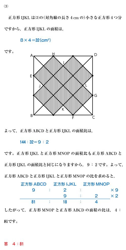26-senzoku-01-05-a04a.jpg