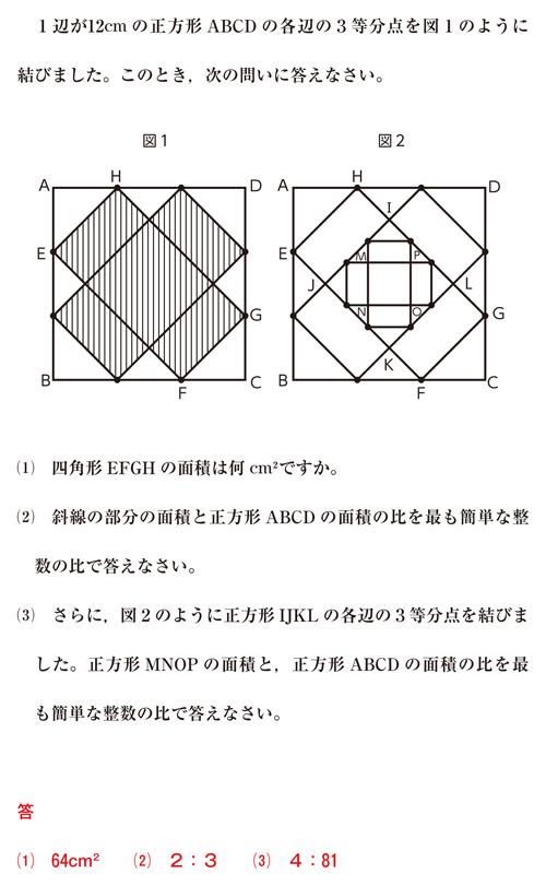 26-senzoku-01-05-q01.jpg