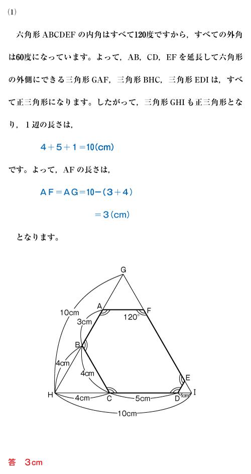 26-setagaya-01-06-a01a.jpg